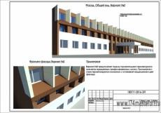 Эскизное предложение варианта реконструкции фасада административного здания в г. Челябинск...