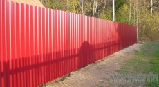 Ворота Забор Рольни